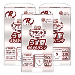 다이오제지 동아제약 아텐토 슬림팬티 소형 22개[3팩(66개)]