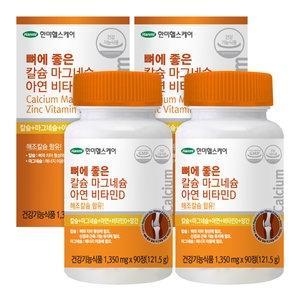한미헬스케어 뼈에 좋은 칼슘 마그네슘 아연 비타민D 90정[6개]