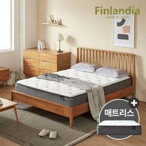 올펀 핀란디아 마틴L 원목 침대 퀸(Q)[드림온24]