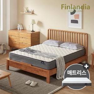올펀 핀란디아 마틴L 원목 평상형 침대 퀸(Q)[드림온M20]
