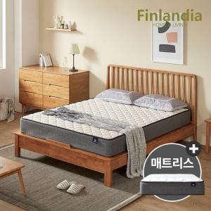 올펀 핀란디아 마틴L 원목 평상형 침대 퀸(Q)[드림온24]