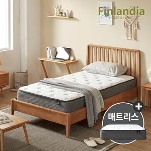 올펀 핀란디아 마틴L 원목 침대 슈퍼싱글(SS)[드림온24]