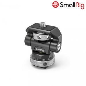 SmallRig SR2905