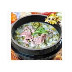 장터 최부자 쇠고기국밥 550g[3개]