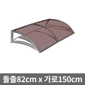 분당ENG 처마차양[820 x 1500mm]