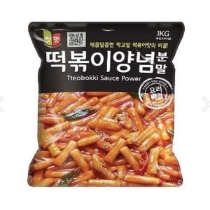 청우식품 첫맛 떡볶이양념 분말 순한맛 500g[1개]