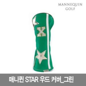 매니퀸 STAR 골프채커버 (우드)[그린]