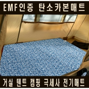 대호플러스 더안 EMF 탄소 카본 모던라인 매트 JJ-2020[특대형]