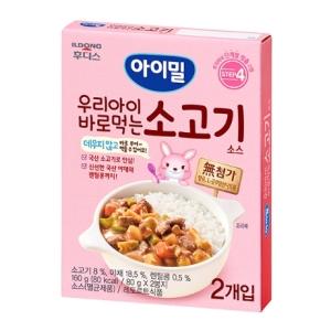 아이밀 바로먹는 소고기소스 80g[2개]