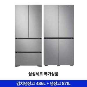 삼성전자 비스포크 RF85T9111T2 + RQ48T94B1T2