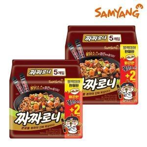 삼양식품 짜짜로니 블랙데이 에디션 140g[10개]