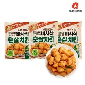 마니커 바사삭 순살치킨 400g[3개]