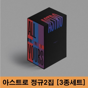 카카오엠 아스트로 (ASTRO) 2집 - All Yours[세트]