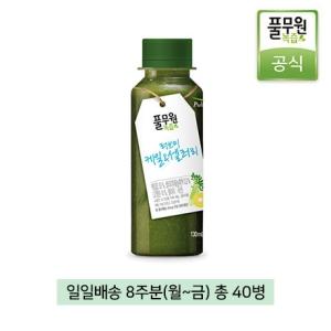 풀무원녹즙 러브미 케일셀러리 130ml[40개]