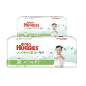 2021 하기스 네이처메이드 썸머 팬티 4단계 대형-공용[6팩,46매(276매)]