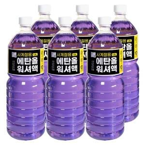 순담 에탄올 워셔액 1.8L[6개]