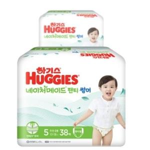 2021 하기스 네이처메이드 썸머 팬티 5단계 특대형-공용[10팩,38매(380매)]