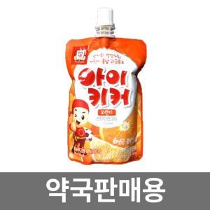 정관장 아이키커 오렌지 100ml[10포,2박스]