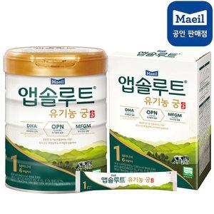 매일유업 2021 앱솔루트 유기농 궁 1단계 800g(1캔)+스틱(1팩)