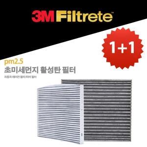 3M PM2.5 초 미세먼지 활성탄 필터 F6289[2개]