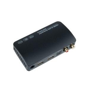 라이트컴 Coms HDMI to HDMO 오디오 컨버터(AS898)