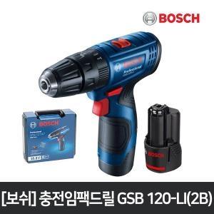 보쉬 GSB 120-LI[2.0Ah, 배터리 2개]