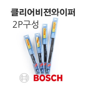 보쉬 클리어비전 플러스 와이퍼[2개]