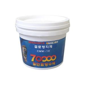 칠만표방수제 CMW-10 결로방지제[4kg]