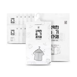 깔끔대장 강력한 습기제거제 200g[10개]