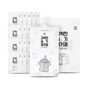 깔끔대장 강력한 습기제거제 200g[20개]