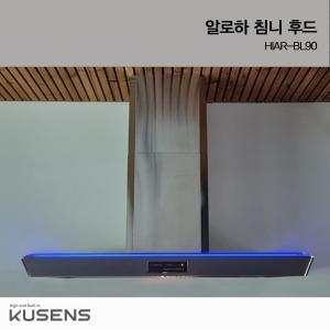 쿠센 HIAR-BL090