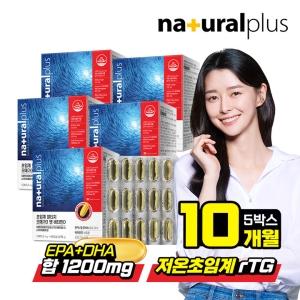 초임계 알티지 오메가3 비타민D 60캡슐[5개]