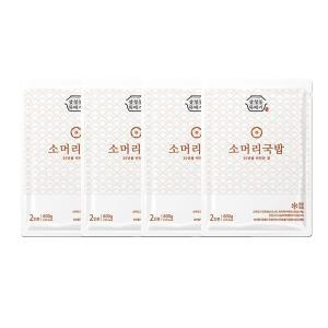 삼청동뚝배기 소머리국밥 600g[4개]