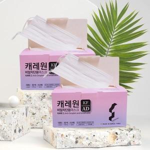 엠에스크린 캐레원 비말차단용 마스크 KF-AD 대형[100개]