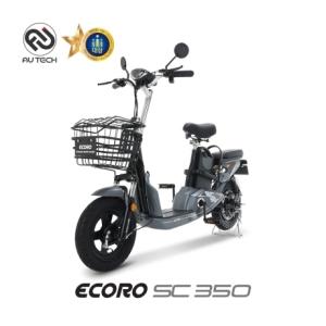 AU테크 에코로 SC350 14Ah