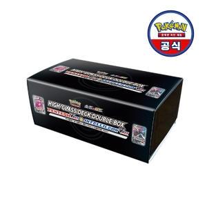 포켓몬코리아 포켓몬 카드 게임 소드&실드 하이클레스 덱 더블 박스 세트