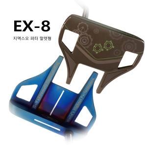 GXO EX-8 퍼터 2021년[정품]