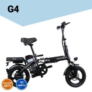 모토벨로 G4[8Ah]