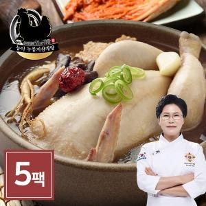 차오름푸드 유귀열 능이누룽지 삼계탕 1kg[5개]