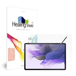 폰트리 힐링쉴드 갤럭시탭S7 FE 종이질감 Light 액정보호필름 (액정 1매)