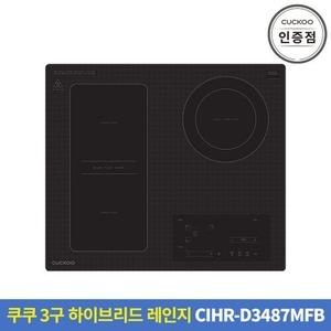 쿠쿠 CIHR-D3487MFB[프리스탠딩]