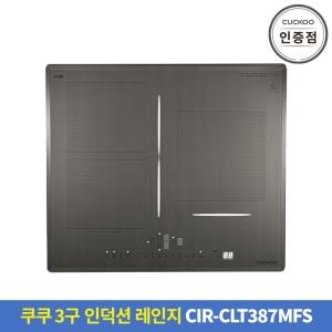 쿠쿠 CIR-CLT387MFS[빌트인]