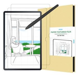 하이온 갤럭시탭S7 FE 종이질감 액정보호필름 (액정 2매)