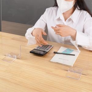 페인트인포 안심공간 투명 가림막 창구형[45x45cm]