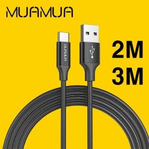 무아무아 USB C타입 고속 충전케이블(CAUTC-M3)[3m]