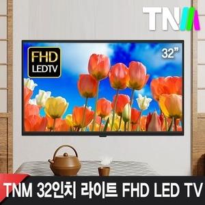 TNM TNM-X3200FHD[벽걸이형]
