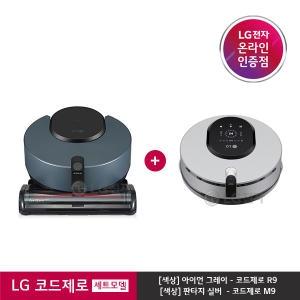 LG전자 코드제로 R961IA+M970S